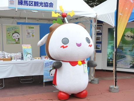 練馬区公式アニメキャラクター「ねり丸」