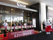 石神井公園駅、駅ナカに新エリア-全19店舗の商業施設へ