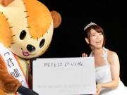 ミス日芸、アニメ「君嘘」賞とW受賞-友人の夢、正夢に