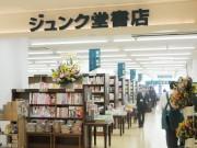 大泉学園の商業施設「グランエミオ」開業へ スーパー・雑貨・書店など28店