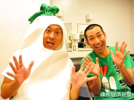 「ねりまだいこん。」の影山直柔さん(左)、村野俊一さん(右)
