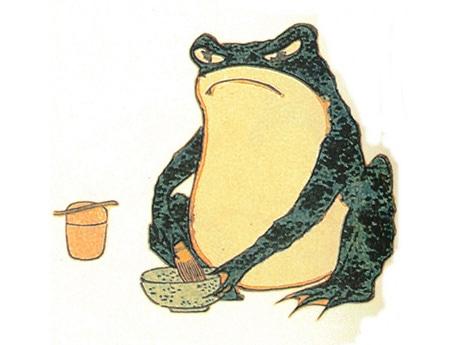 判じ絵(お茶をたてるガマガエルで「茶釜」)