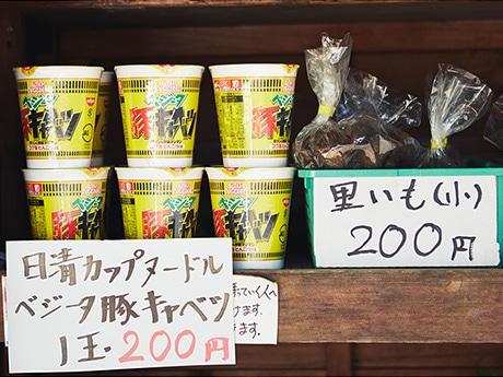 野菜直売所で販売されるカップヌードル