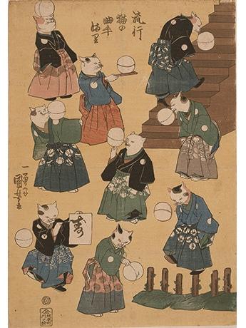 歌川国芳「流行猫の曲手まり」天保12年頃(1841)