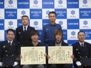 石神井消防署で学生2人に感謝状 心肺停止の男性をAEDで救命