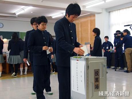 都立第四商業高校の模擬投票の様子