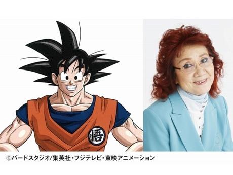 アニメ放送30周年を迎えた「ドラゴンボール」 声優・野沢雅子さん