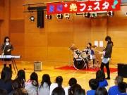光が丘の児童館で地元中高生が音楽ライブ 日ごろの練習の成果披露