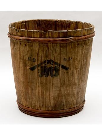 麹樽(こうじたる)