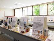 練馬区立図書館で地元出版社の展示会 スタッフによるトークイベントも