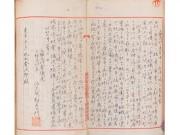 石神井で練馬区独立70周年記念展 重文43点を初公開