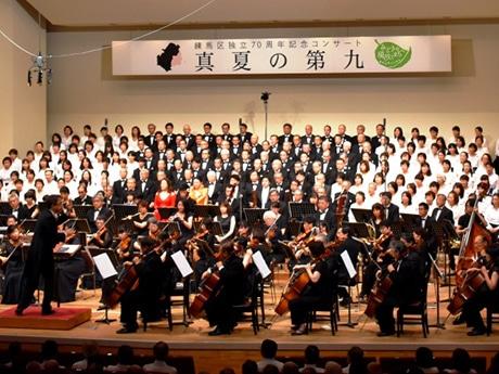 「歓喜の歌」で70周年を祝福するステージの様子