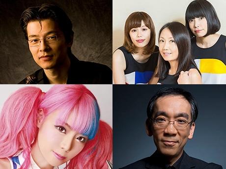 左上から時計回りで、西江辰郎さん(バイオリン)、少年ナイフ、新垣隆さん(ピアノ) 、ユッコ・ミラー(サックス)らが出演
