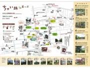 練馬区大泉学園町で庭巡りイベント 個人宅の庭15カ所巡る