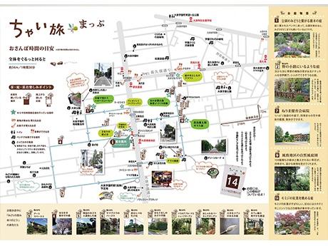 「ちゃい旅2017・秋」のマップ