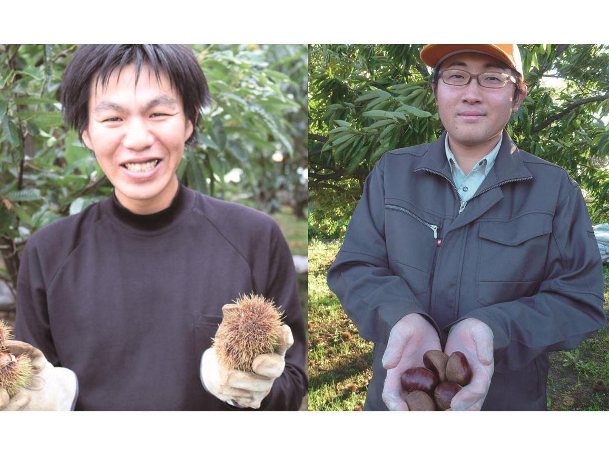 栗農家の加藤秀明さん(左)、高橋範行さん