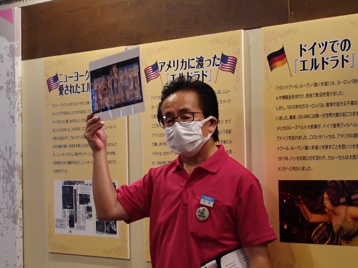 「94年の歴史展」ガイドを行う内田弘さん