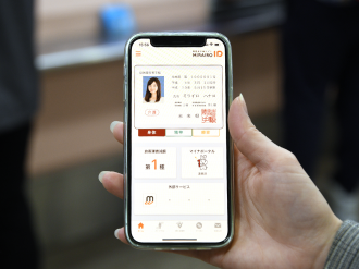 練馬駅で障害者手帳アプリの利用説明会 改札やオンライン利用も目指す