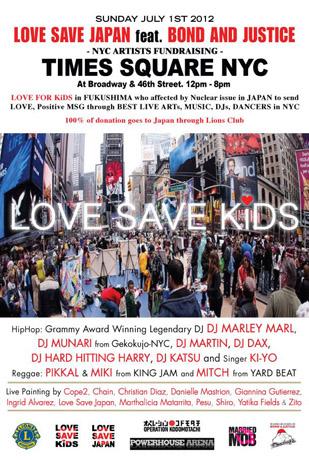 チャリティーイベント「LOVE SAVE KIDS」ポスター