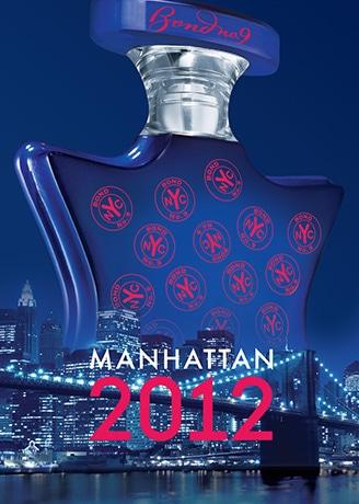 「ボンドNo.9」の新作「Manhattan(マンハッタン)」