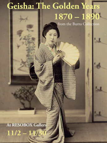 企画展「Geisha: The Golden Years 1870-1890」