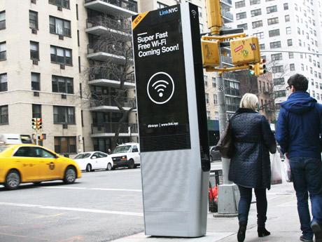 ニューヨーク街中に一番最初に設置された無料Wi-Fiスポット「LinkNYC 」