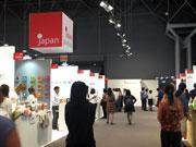 北米最大のギフト見本展「NY NOW」 日本製品を米市場へ