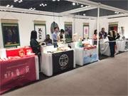 NYで北米最大ギフトショー「NY NOW」 日本のものづくり企業も多数参加