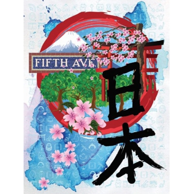 NY「ジャパン・デー」開催迫る アンバサダーに「ピース」綾部さん