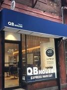 ヘアカット専門店10分・1000円「QBハウス」、ニューヨークに欧米初店舗
