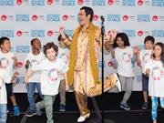NY国連で「SDGs」PRイベント ピコ太郎さんも参加