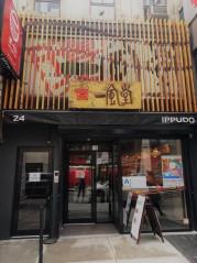 NYに「一風堂」3号店 原点回帰で「本物の」日本の味と空間再現