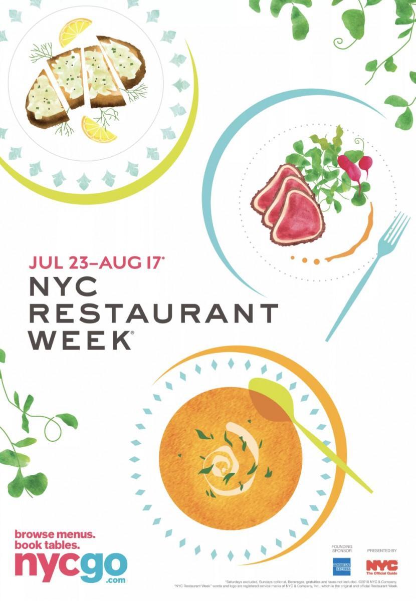 レストランウイークは8月17日まで開催