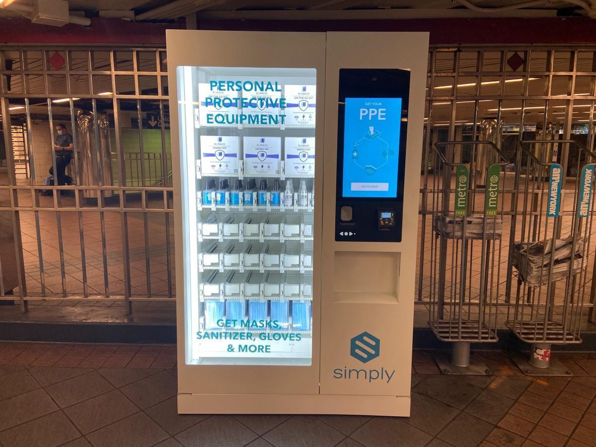 34丁目ヘラルド・スクエア駅に設置された自動販売機