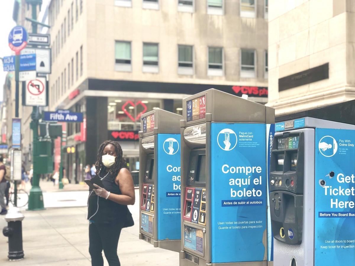5番街に設置されている券売機