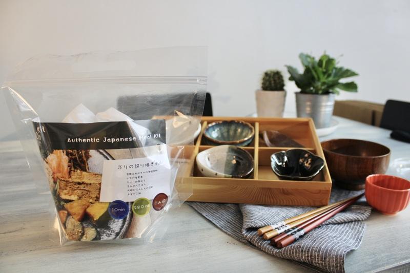 栄養バランスのとれた簡単に食べられる和食ミールキット「BentOn Kit」