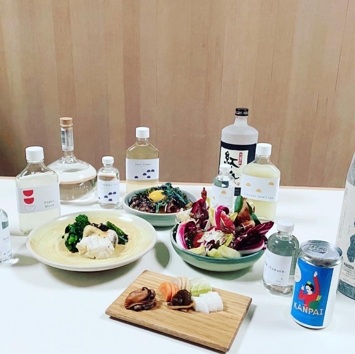 オンラインセミナーで紹介された焼酎と料理