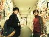 NYで日本映画祭「ジャパン・カッツ」 リリー・フランキーさんも登場