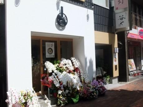 水天宮前交差点近くにオープンした讃岐うどん店「谷や」。麺は全て店長が手打ちで作る。