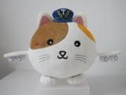 T-CAT、新キャラクター「またたびくん」を発表-猫と飛行機モチーフに
