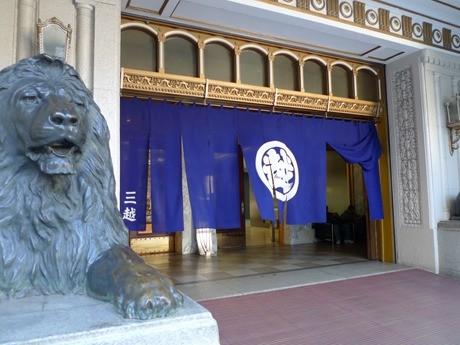 日本橋三越本店の正面玄関に、のれんとライオン像
