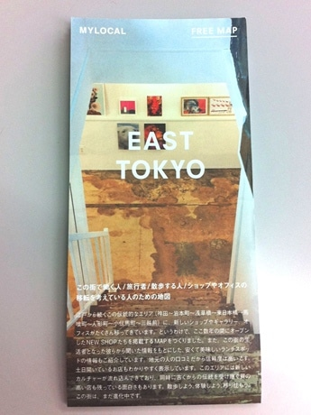 「EAST TOKYO MAP」初回は2万部を発行し、エリア内の各店舗で配布