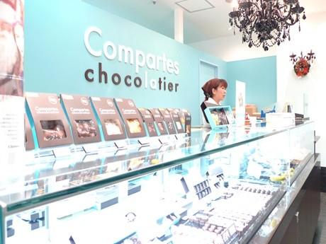 東京駅地下の八重洲キラピカ通りに「Compartes Chocolatier(コンパーテス・ショコラティエ)」