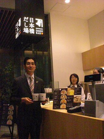 日本橋で「だしバー」を運営する「にんべん」高津克幸社長がゲストスピーカーとして参加