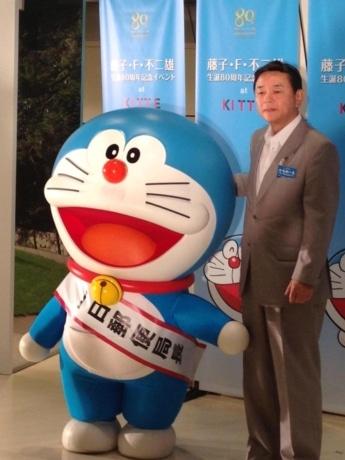 ドラえもんが東京中央郵便局の一日局長に就任