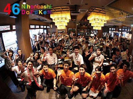 毎回多くの参加者を集めるシリーズイベント「ニホンバシ46ドウフケン」