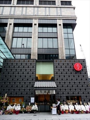 文久3年の創業以来、日本橋で和紙の魅力と文化を伝え続ける「榛原」