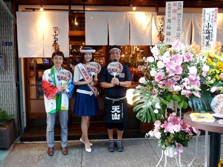 佐賀県から観光大使も応援に駆け付けた