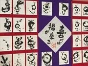 日本橋で古代文字アート展 扇面びょうぶと生け花のコラボで新春祝う