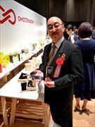 日本橋で「おもてなしセレクション」表彰式 世界を狙う日本の逸品90点集合